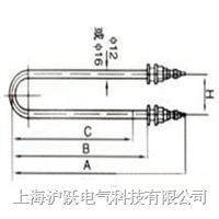 管状电加热组件 SRS5