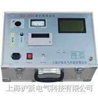 开关真空度测试仪生产 ZKD-2000