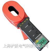 钳形接地电阻测试仪 HY2301