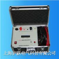 回路电阻测试仪原理 JD