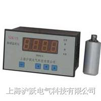 振动监控仪 XZK-1
