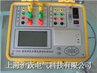 变压器容量及空负载测试仪 HY-3000