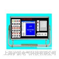 微机继电保护测试仪 830A