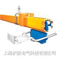 安全滑触线供应商 HXPNR-H