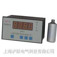 便携式振动监控仪 XZK-1