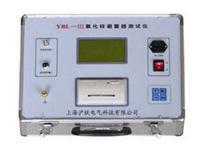 氧化锌测试仪 YBL-III