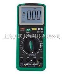 多用途汽车电路检修表 DY2401A型