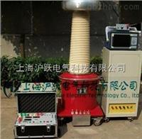 无局放充气式高压试验变压器