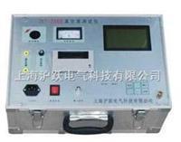 真空度测试仪器|真空度测试仪器价格 ZKY-2000