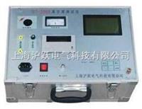 真空度测试设备|真空度测试设备厂家 ZKY-2000