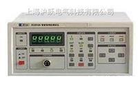 电声测试系统 ZC5520型