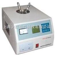 变压器油介质损耗测试仪|变压器油介质损耗测试仪厂家 SXJS-E