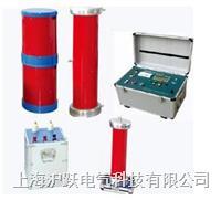 调频串并联谐振耐压试验装置 TPJXZ