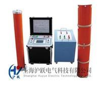 调频串并联谐振高压试验装置 TPXZB-420/100型