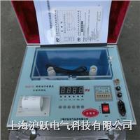全自动绝缘油介电强度测量仪 ZIJJ-IV