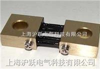 锰铜板分流器 250A/50mV-75mV