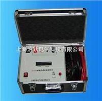 回路电阻自动测试仪|回路电阻自动测试仪报价 JD-100A