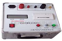 回路电阻自动测试仪|回路电阻自动测试仪厂家 JD-100A