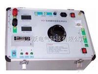电流互感器现场校验仪 电流互感器现场校验仪