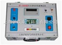 全自动电容电感测试仪 HY-5000