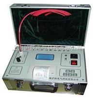 氧化锌避雷器泄漏电流测试仪 氧化锌避雷器泄漏电流测试仪