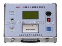 氧化锌避雷器特性测试仪 氧化锌避雷器特性测试仪