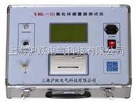 避雷器阻性泄露电流检测仪 避雷器阻性泄露电流检测仪