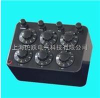 直流电阻箱 ZX21