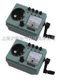接地电阻测试仪厂家 ZC29B-1 ZC29B-2型