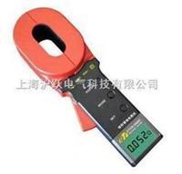 钳形接地电阻仪 ETCR2000A