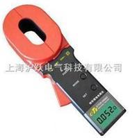 钳形接地电阻仪 ETCR2000B(防爆型)