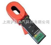 钳形接地电阻测试仪 ETCR200
