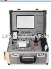 电缆故障测试仪 HY-II