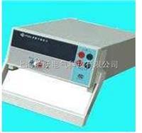 电流电压表 SB2238型