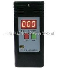 家用型可燃气体泄漏检测报警器 AJB-II