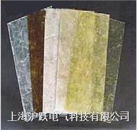5236虫胶塑型云母板