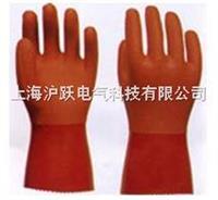 耐高压绝缘手套
