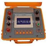 等电位连接电阻测量仪 2531T