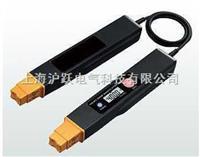 日置电压测试笔(非接触式) 3258