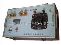 SLQ4000A全自动大电流发生器