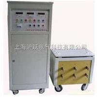 -4000A/5000A/10000A大电流发生器(升流器)