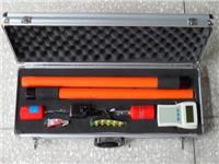 WHX300B语音定相器