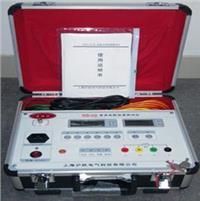2A直流电阻快速测试仪
