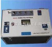HS-6000绝缘油介质损耗综合测试仪