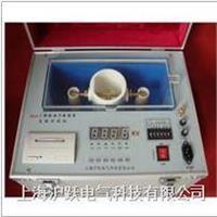 ZIJJ全自动绝缘油介电强度测试仪
