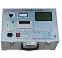 ZKY-2000真空度短路器测试仪