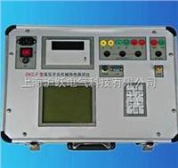 GKC-F高压开关测试仪