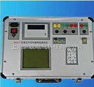 GKC-F开关测试仪