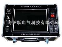 HY-2009电缆故障测量仪