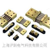 1000A|50mv-75mv分流器